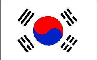 vlag Zuid-Korea.jpg
